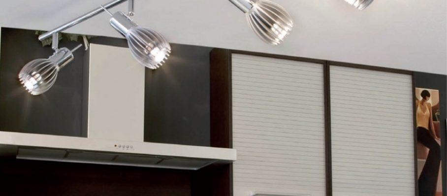Частный мастер. Точечное освещение на кухне