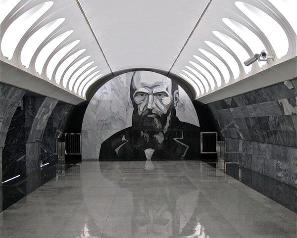 Мастер на час Достоевская