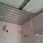 Мастер на час Кузнецкий мост: реечный потолок